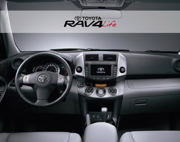Naming pour Toyota RAV4 Life.