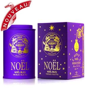 Noel (4)