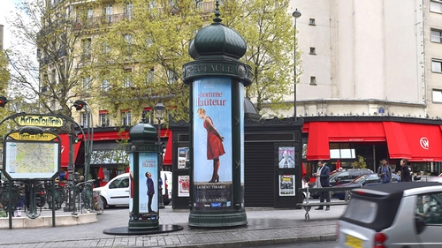 Street marketing (1)