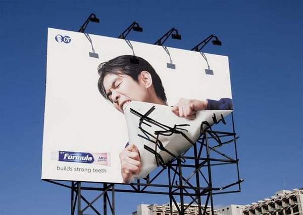 Street marketing (7)