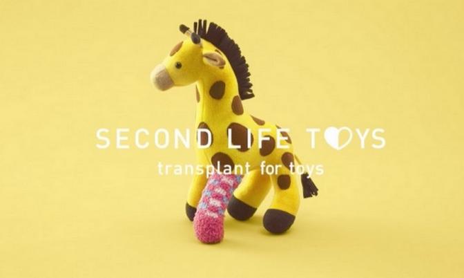 Second life toys, des jouets qui donnent leurs organes