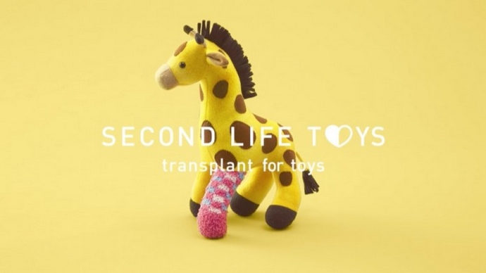 second-life-toys-2