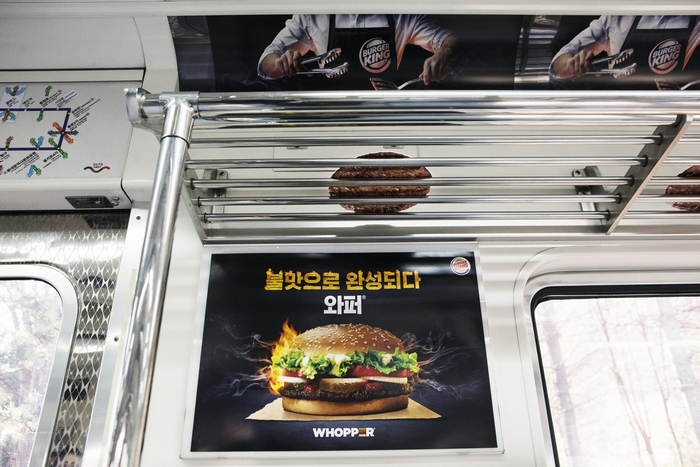 Street marketing burger king (1)