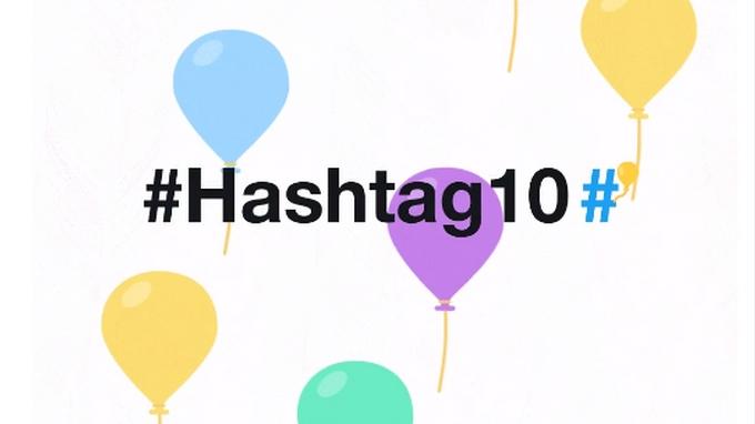 Le hashtag de Twitter fête ses 10 ans !