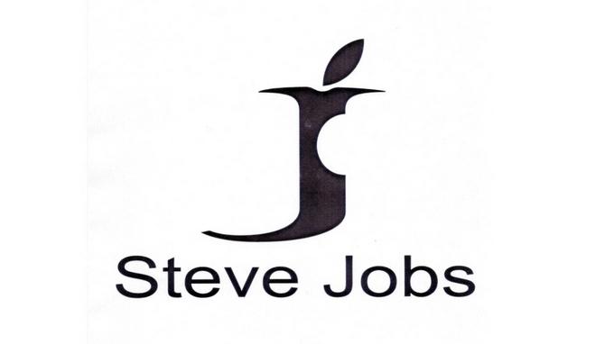 Steve jobs : un dépôt de nom de marque qui fait débat