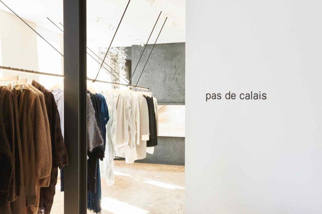 pasdecalais-brand-japanese-agence-naming-énékia-marques-de-mode-internationales-créer-nom-entreprise